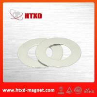 Buy cheap Large cheap radial ring neodymium magnet from wholesalers
