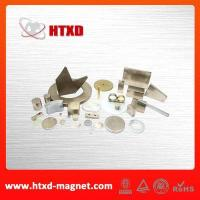 Buy cheap Cheap custom coated neodymium permanent magnet manufacturers from wholesalers