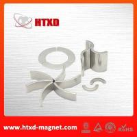 Buy cheap Neodymium curved Magnet,Strong NdFeB Magnets,super Electric permanent magnetic motor sale from wholesalers