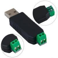 Buy cheap USB to RS485 Converter Adapter from wholesalers