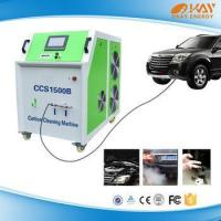 Buy cheap hho generator kit engine carbon cleaning machine ccm-1500 from wholesalers