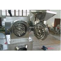 Buy cheap Universal Mill product
