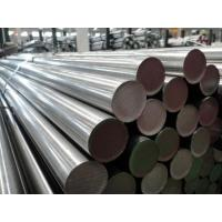 Buy cheap 34CrNiMo6 Alloy Steel Round Bars from wholesalers