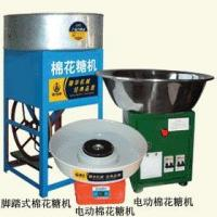 Wholesale Candy floss machine from china suppliers