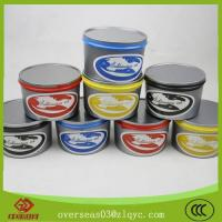 Buy cheap Nice and clear gradation offset sublimation in from wholesalers