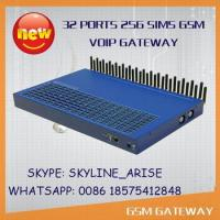 Buy cheap 32 ports voip gateway gsm in sim cards international calling 256 sim box from wholesalers