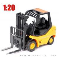 Buy cheap REC-B039 1:20 6CH mini RC construction forklift car from wholesalers