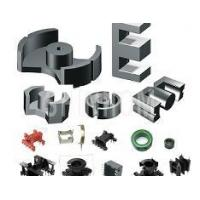 Buy cheap Ferrite cores and accessoies Magnetic Cores from wholesalers