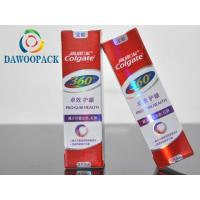 Buy cheap Paper Laminate Holographic paper from wholesalers