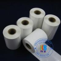 Buy cheap Generic type plastic ABS printing hot stamping ribbon foil tape from wholesalers