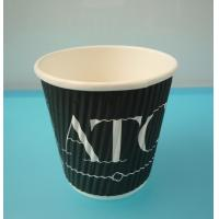 Buy cheap Compostable PLA Paper cups 4oz PLA Ripple wall paper coffee cups from wholesalers