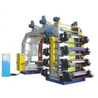 FB Series Eight-color Flexography Printing Machine Manufactures