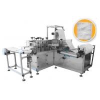 FB-150 Washcloths Glove Machine Manufactures