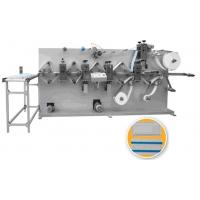FB-280 Mop Pad Machine Manufactures