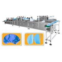 Wholesale FB-315 Doctor Cap Making Machine from china suppliers