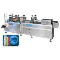 Wholesale FB-500 Bouffant Cap Making Machine from china suppliers