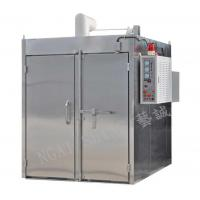 Buy cheap NS-392 Product name:Batch Curing Oven from wholesalers