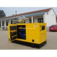 Buy cheap 80dB and CE standard 10KW LPG generator with canopy soundproof from wholesalers