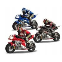 Buy cheap Other rc toys Item:RES-3388 from wholesalers