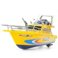 Buy cheap RC boat Item:REB028C from wholesalers