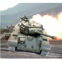 Buy cheap RC Tank Item:RT3838-1pro from wholesalers