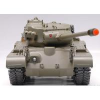Buy cheap RC Tank Item:RT3838 from wholesalers