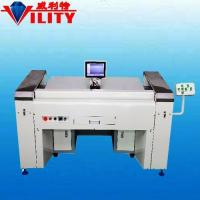 Buy cheap High Speed Automatic Guide Hole Puncher from wholesalers