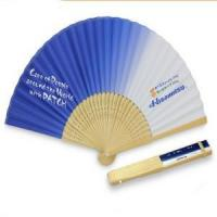Paper and Bamboo Fan
