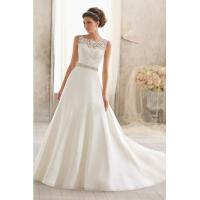 Buy cheap 2015 A-line Skirt Lace Chiffon Wedding Dress from wholesalers
