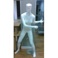Buy cheap Mannequins from wholesalers