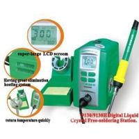 Buy cheap Soldering Station C-9130H Digital Liquid Crystal Lead-Free Soldering Station from wholesalers