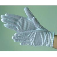 Buy cheap SMT Consumables C-300 ESD Gloves product
