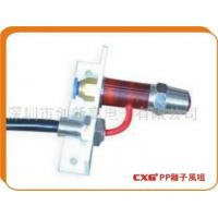 Buy cheap Elimination Static Produces Series PP Air-tip from wholesalers