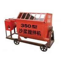Buy cheap 350 mortar mixer from wholesalers
