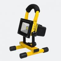 Buy cheap 5W Rechargeable LED Flood Light product