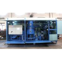 Buy cheap Two Stage Transformer Oil Filtration Plant from wholesalers