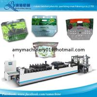 Buy cheap Automatic Wicket Grape Packing Pouch Machine from wholesalers