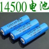Buy cheap 14500 Lion battery for flashlight from wholesalers