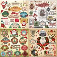 Wholesale Christmas decorative stickers from china suppliers