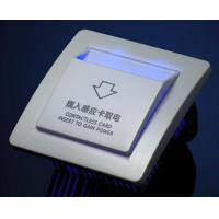 Buy cheap Hotel Energy Saving Switch Hotel Mifare card energy saver, power switch - H-GM1 from wholesalers