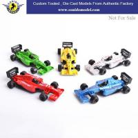 Buy cheap Diecast Car Model 1:64 F1 Formula Racing Car Toy from wholesalers
