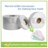 Buy cheap 17.5cm Small Width Non Woven For Making Facemask Package:Rolled with tube,packed by polybag from wholesalers