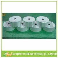 Buy cheap Narrow Width Non Woven Fabric PP Spunbonded Package:Rolled with tube,packed by polybag from wholesalers