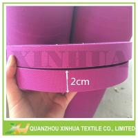 Buy cheap 2cm Width Non Woven Fabric PP Spunbonded Package:Rolled with tube,packed by polybag from wholesalers