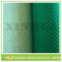 Buy cheap PP Camberlla Non Woven Fabric Factory Model:XHCN-005 from wholesalers