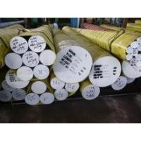 Buy cheap AISI H13 steel from wholesalers