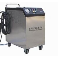 Buy cheap FWD-SW41 Mobile Steam Car Wash Machine from wholesalers
