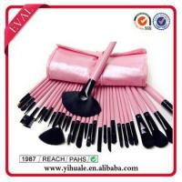 Top quality custom makeup brush set