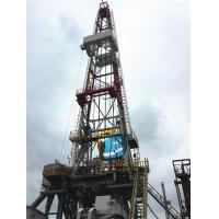 Buy cheap Oil drilling platform project in Algeria from wholesalers
