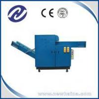 Buy cheap Cutting Machine Textile clothes Fiber waste cutting machine from wholesalers